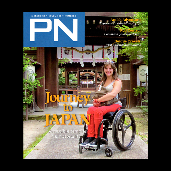 PN Magazine: Journey to Japan