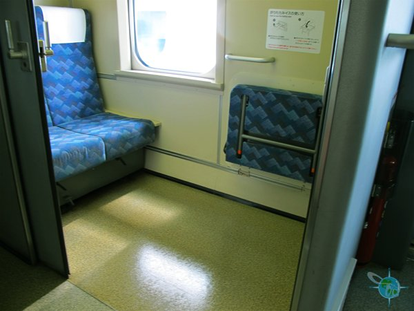 Multi-Purpose Room on the Shinkansen
