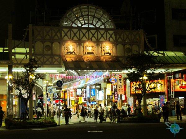 Kawasaki Market