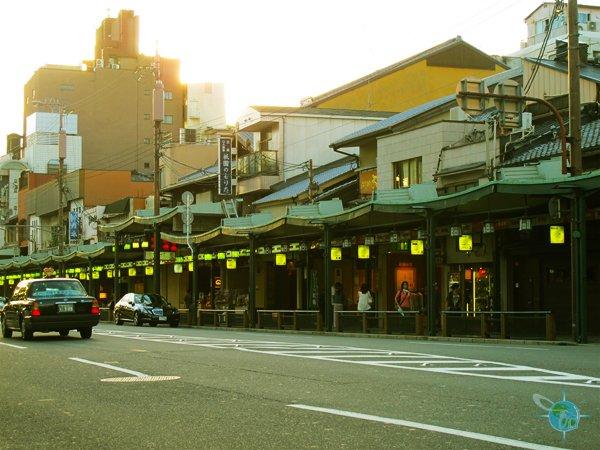 Geion District