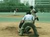 Japan vs. USA Baseball