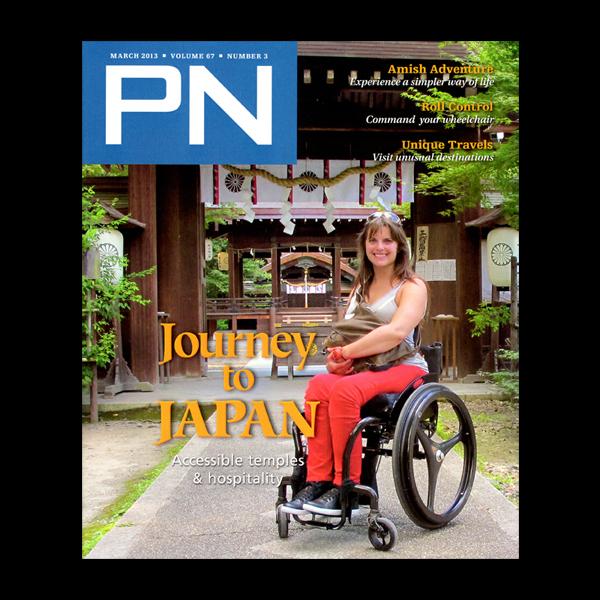 PN Magazine: Journey to Japan