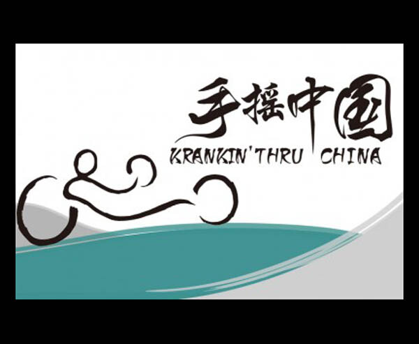 Krankin' thru China