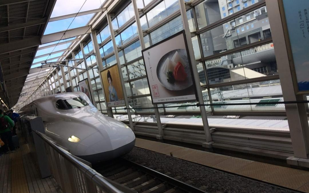 Travelling on Trains in Japan 2019